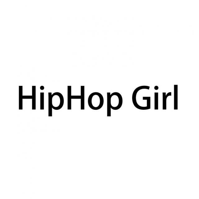 HipHop Girl-花開fun青春-全臺大串演《最佳人氣獎》網路票選活動平臺