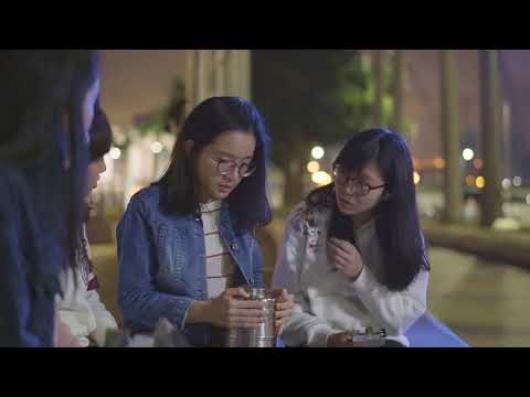 中學組 Secondary School Group 11: 與愛同行-「打破愛滋.由我始」2017-2018港澳青年短片創作比賽 中學組投票區