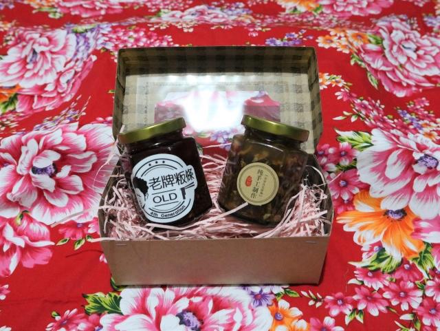 油蔥酥+香辣油禮盒-新埔十大伴手禮票選