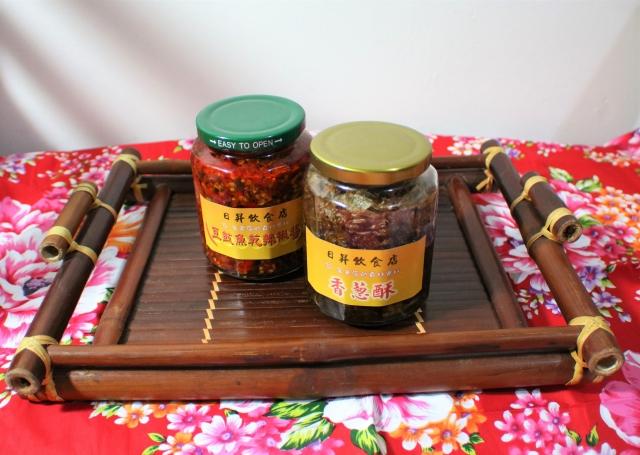 魚干辣椒醬+油蔥酥禮盒-新埔十大伴手禮票選