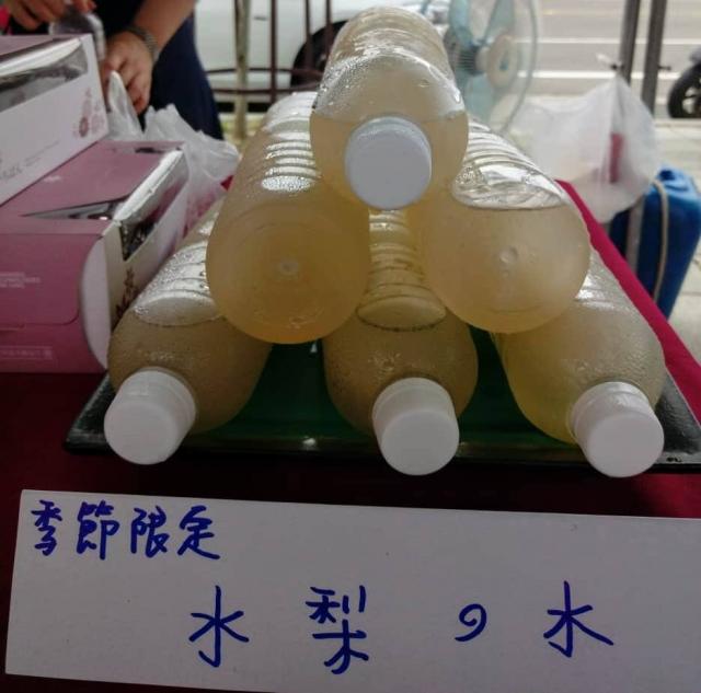 紅麴米糕+季節限定水梨汁-新埔十大伴手禮票選