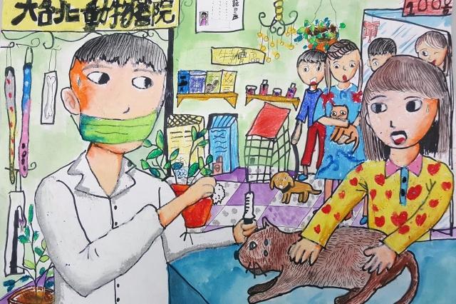 我想成為獸醫 | 陳冠言-育成基金會 - 第10屆 夢想實現家 繪畫比賽 「網路人氣王」 票選活動 開跑囉~