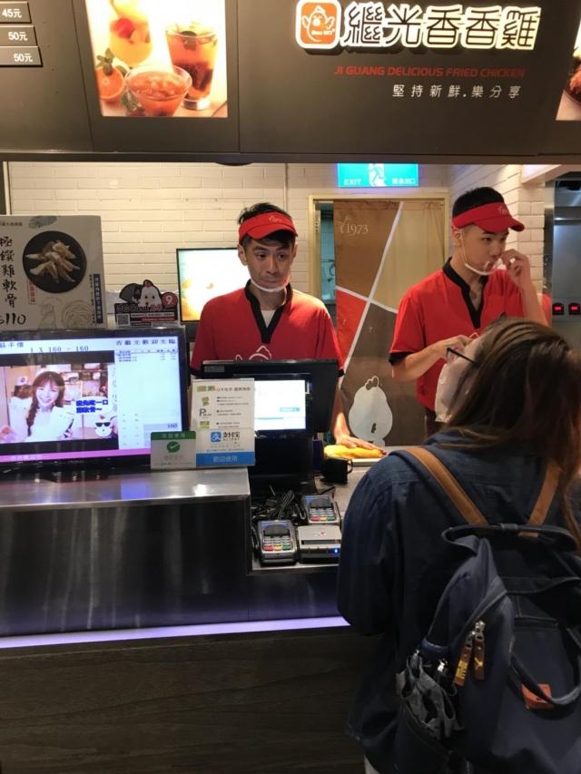 京站專櫃-2018繼光香香雞人氣門市金香獎投票拿好禮