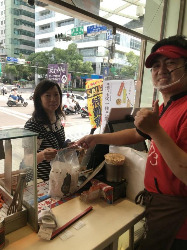 大坪林店-2018繼光香香雞人氣門市金香獎投票拿好禮