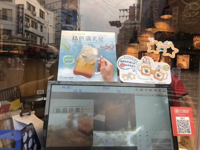 福星店-2018繼光香香雞人氣門市金香獎投票拿好禮