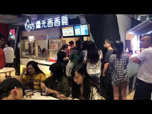 文心秀泰店-2018繼光香香雞人氣門市金香獎投票拿好禮