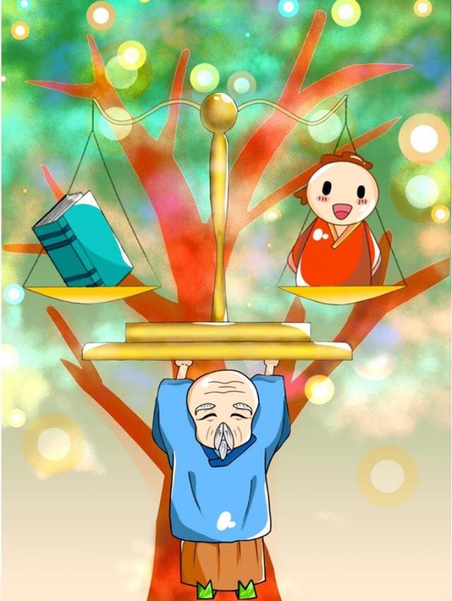 陳邑娟 - 教師節-曬曬教師節賀卡徵件