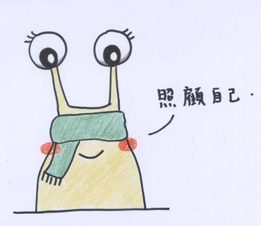 樂樂小蝸牛-【網路人氣票選】2018慈濟大學Line貼圖創意設計比賽
