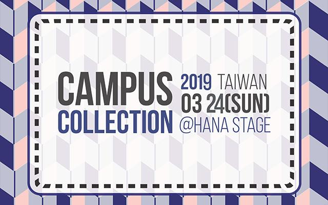 2019 Campus Collection in Taiwan 選美選帥網路投票