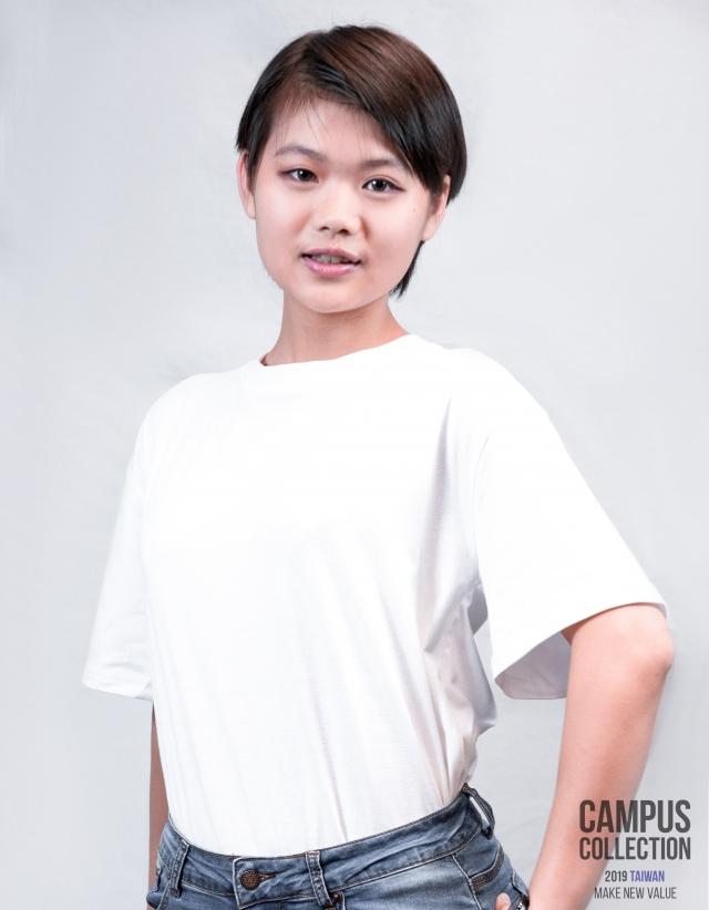 089許慈音-2019 Campus Collection in Taiwan 選美選帥網路投票