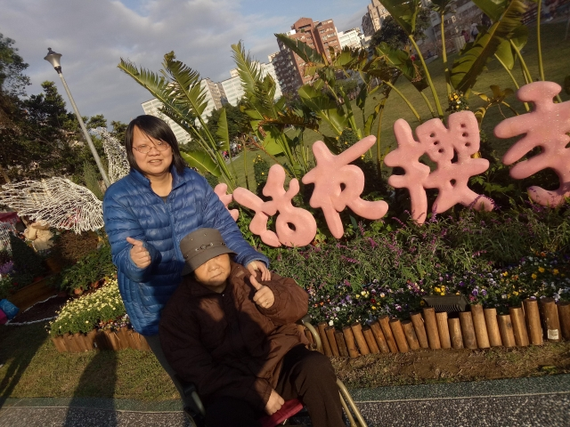 來去樂活賞櫻趣-2019樂活夜櫻季告白櫻花攝影大賽