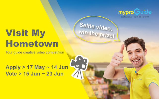 Visit My Hometown - Tour guide creative video competition