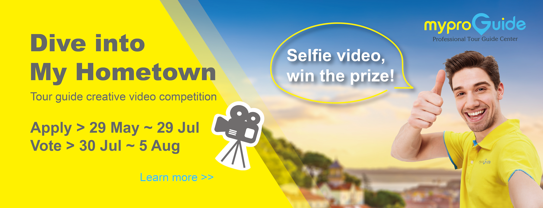 Dive into my hometown-Tour guide creative video competition