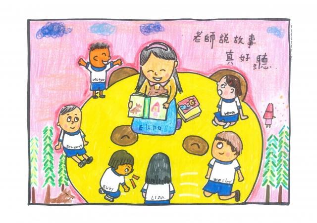 張翊昀-《2019憶起教師節》徵件票選活動