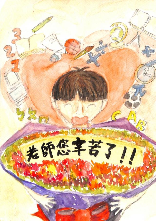 劉羽庭-《2019憶起教師節》徵件票選活動
