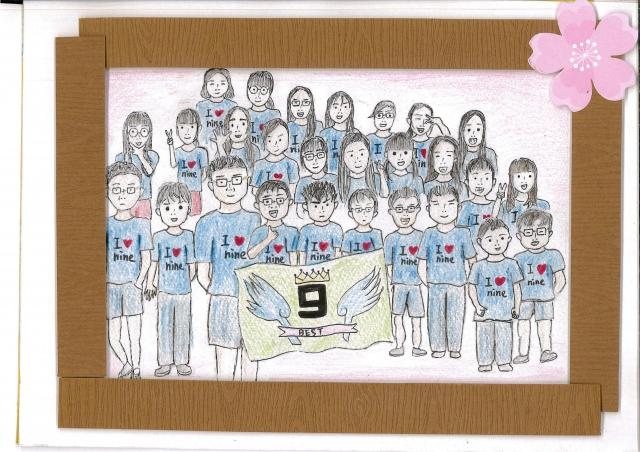 吳栯榛-《2019憶起教師節》徵件票選活動