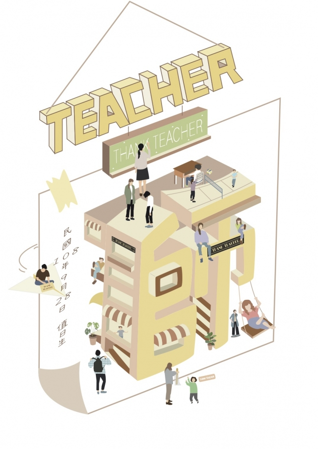 蘇麗齡-《2019憶起教師節》徵件票選活動