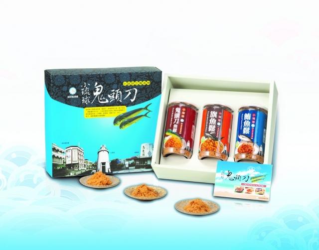 屏東縣琉球區漁會-有厚禮數─2019屏東伴手禮暨好店徵選