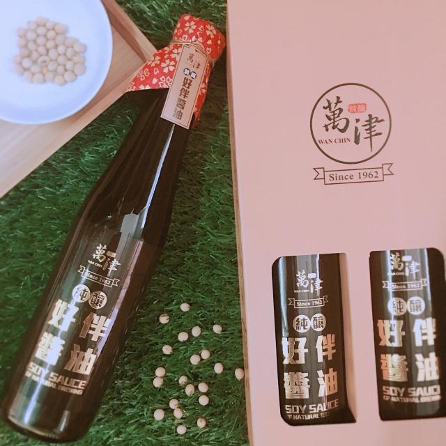 萬津醬園-有厚禮數─2019屏東伴手禮暨好店徵選
