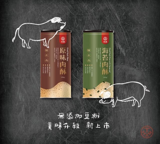 台灣農畜產工業股份有限公司-有厚禮數─2019屏東伴手禮暨好店徵選
