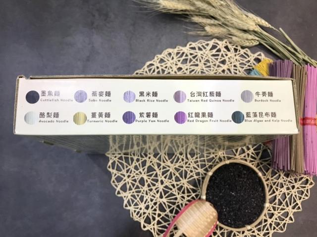 隆興製麵有限公司-有厚禮數─2019屏東伴手禮暨好店徵選