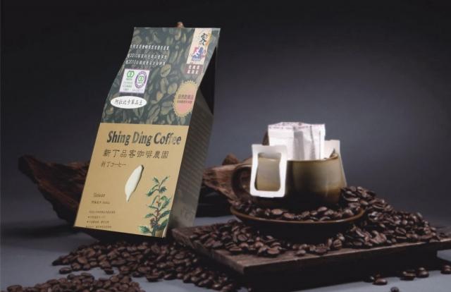 新丁有機咖啡農園-有厚禮數─2019屏東伴手禮暨好店徵選