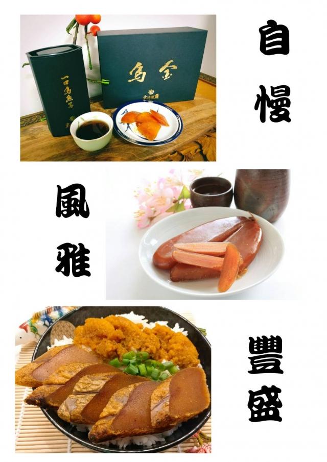 東港漁霸-有厚禮數─2019屏東伴手禮暨好店徵選