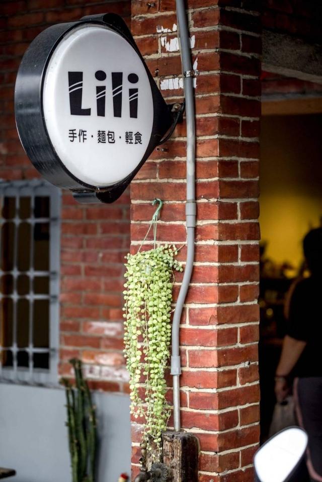 Lili 手作烘焙-有厚禮數─2019屏東伴手禮暨好店徵選