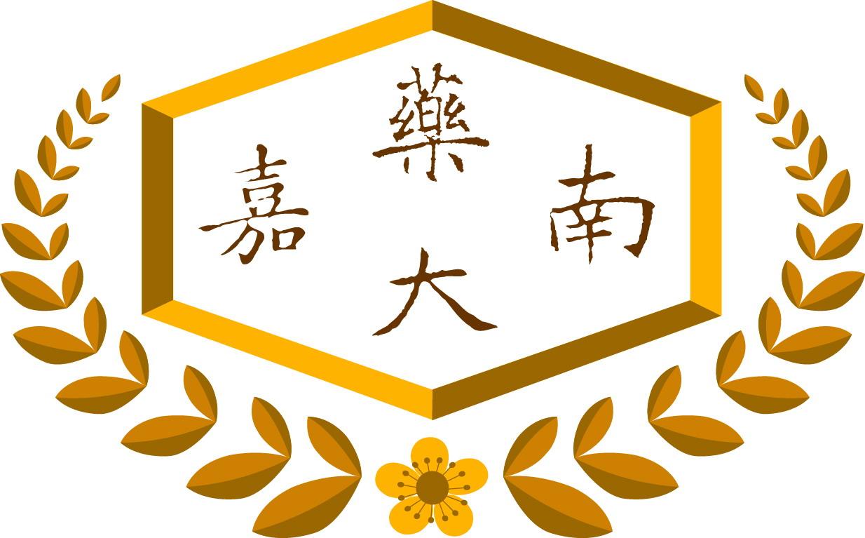 嘉南藥理大學CNU藥粧網路社群行銷創意競賽