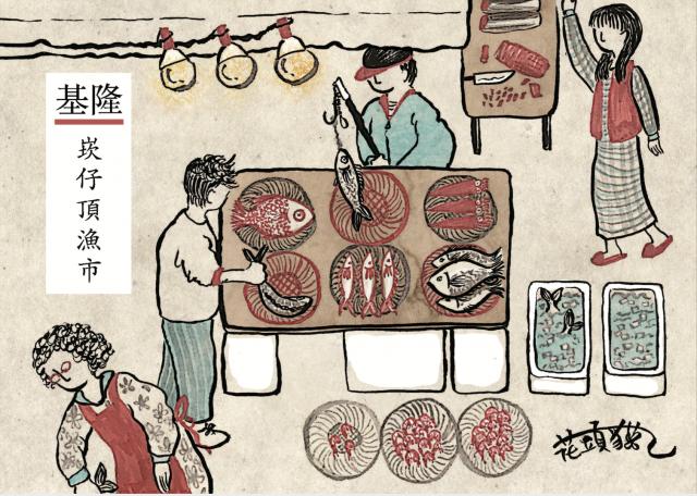 編號29_林佩璇-【幫基隆向世界說HI】公眾創意明信片 網路人氣獎之民眾票選