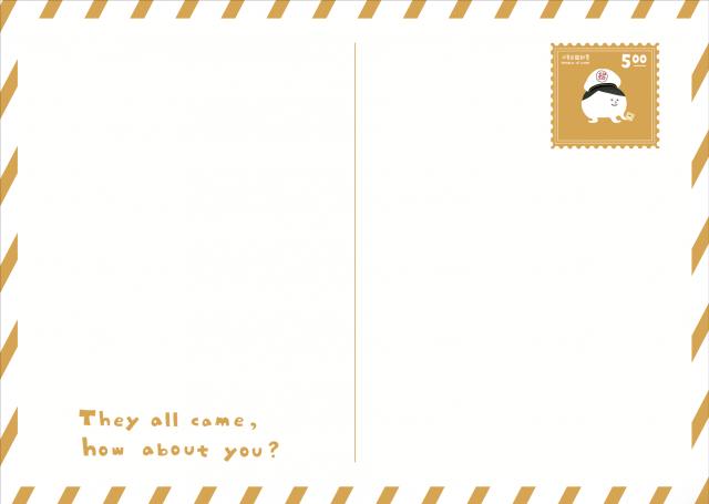 編號146_呂奕鴒-【幫基隆向世界說HI】公眾創意明信片 網路人氣獎之民眾票選