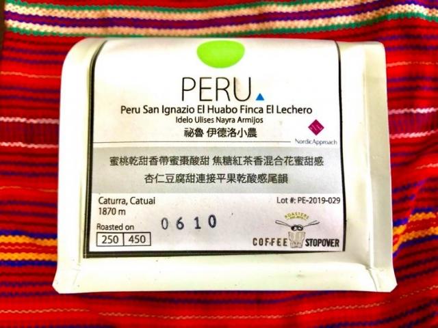 A Journey to Peru-秘魯創意咖啡大賽