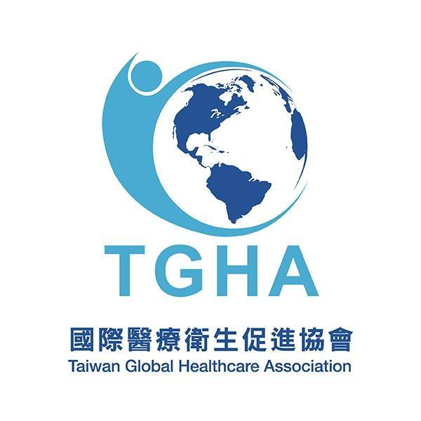 第五屆國際醫療典範獎網路人氣獎