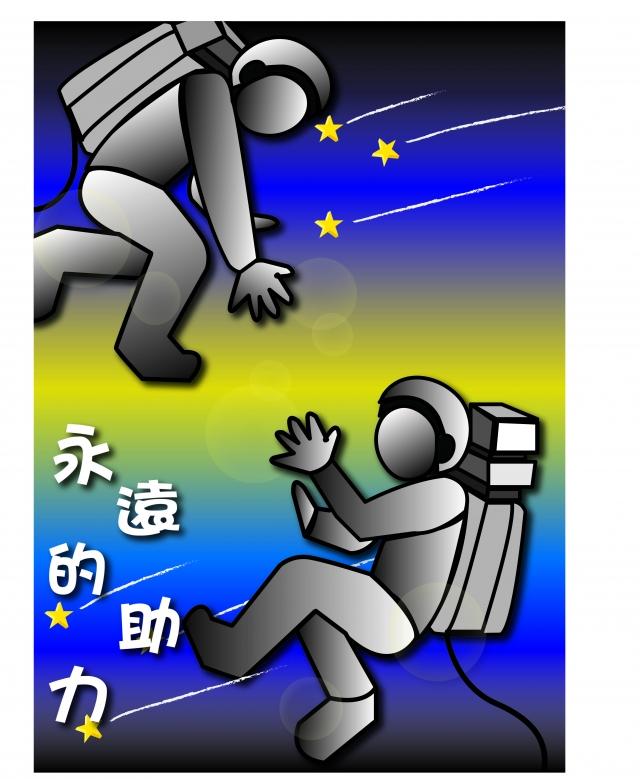 鍾佩芸-《2020 共響教師節》徵件票選活動