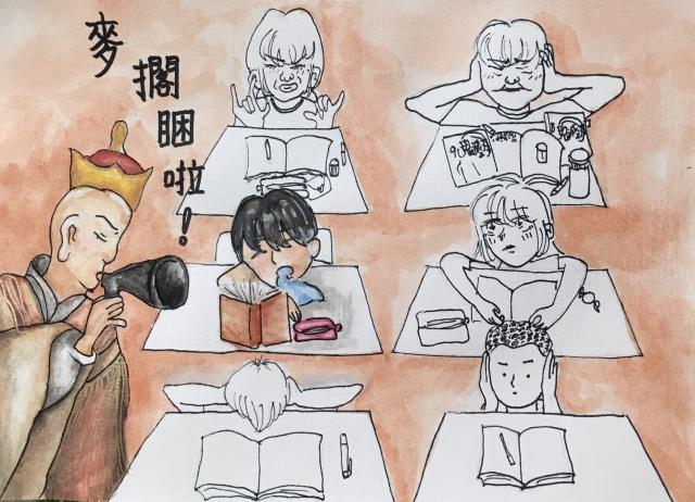 項詩閔-《2020 共響教師節》徵件票選活動