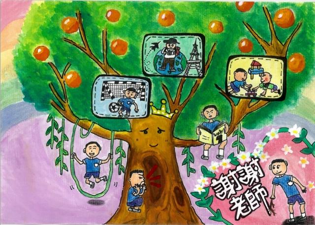 王育騰-《2020 共響教師節》徵件票選活動