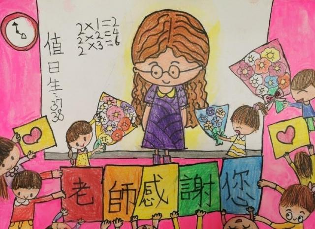 陳妍心-《2020 共響教師節》徵件票選活動