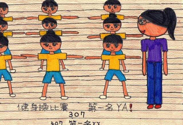 黃婕滎-《2020 共響教師節》徵件票選活動