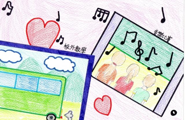 蕭佳芸-《2020 共響教師節》徵件票選活動