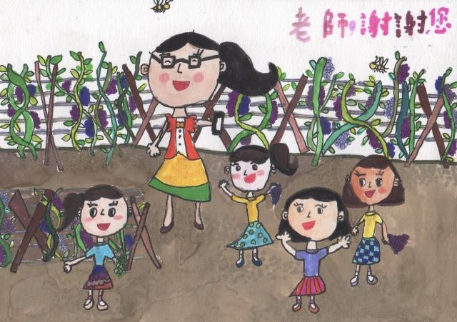 游若彤-《2020 共響教師節》徵件票選活動
