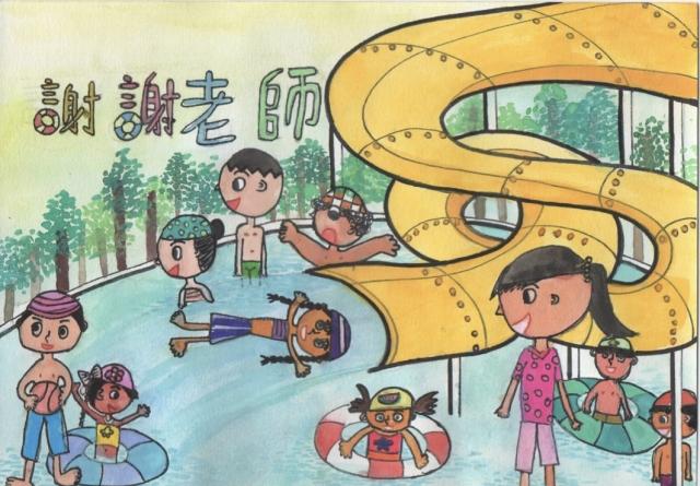 鄭炘盈-《2020 共響教師節》徵件票選活動