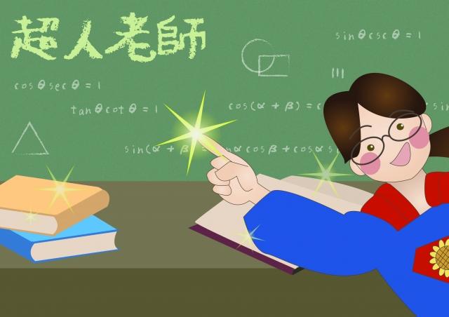 徐晨芳-《2020 共響教師節》徵件票選活動