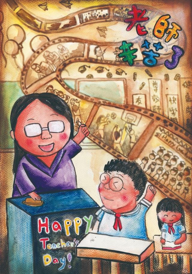 周鼎耀-《2020 共響教師節》徵件票選活動