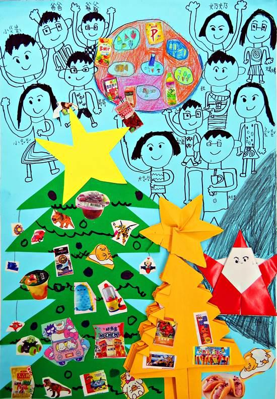 彭立侖 | 聖誕節的團圓夜-育成基金會 - 第12屆繪畫比賽 「網路人氣王」 票選活動