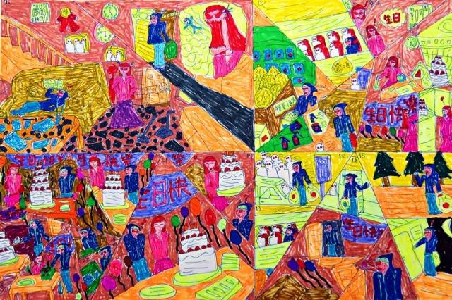 彭梓恩   驚喜生日派對-育成基金會 - 第12屆繪畫比賽 「網路人氣王」 票選活動