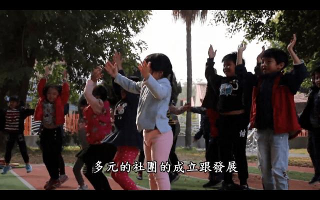 成功國小-中華大家功德會第二屆「夢想+」計畫