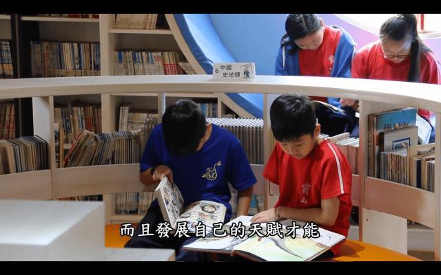 寶山國小-中華大家功德會第二屆「夢想+」計畫