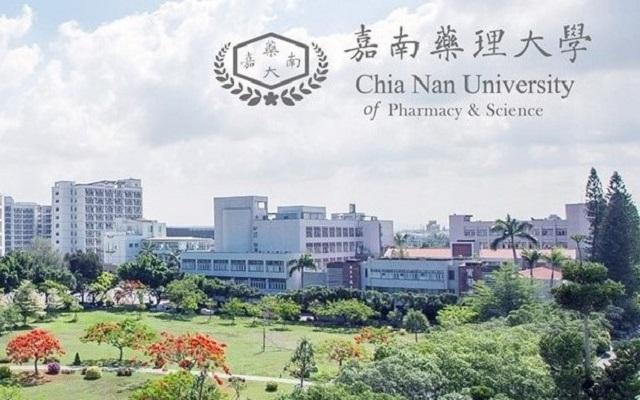 嘉南藥理大學CNUCS化粧品品牌行銷影片競賽票選